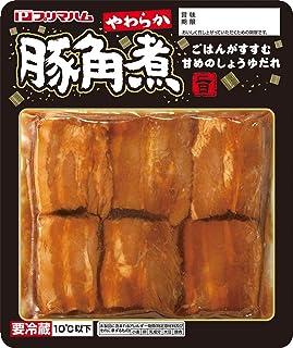 [冷蔵] [冷蔵]やわらか豚角煮
