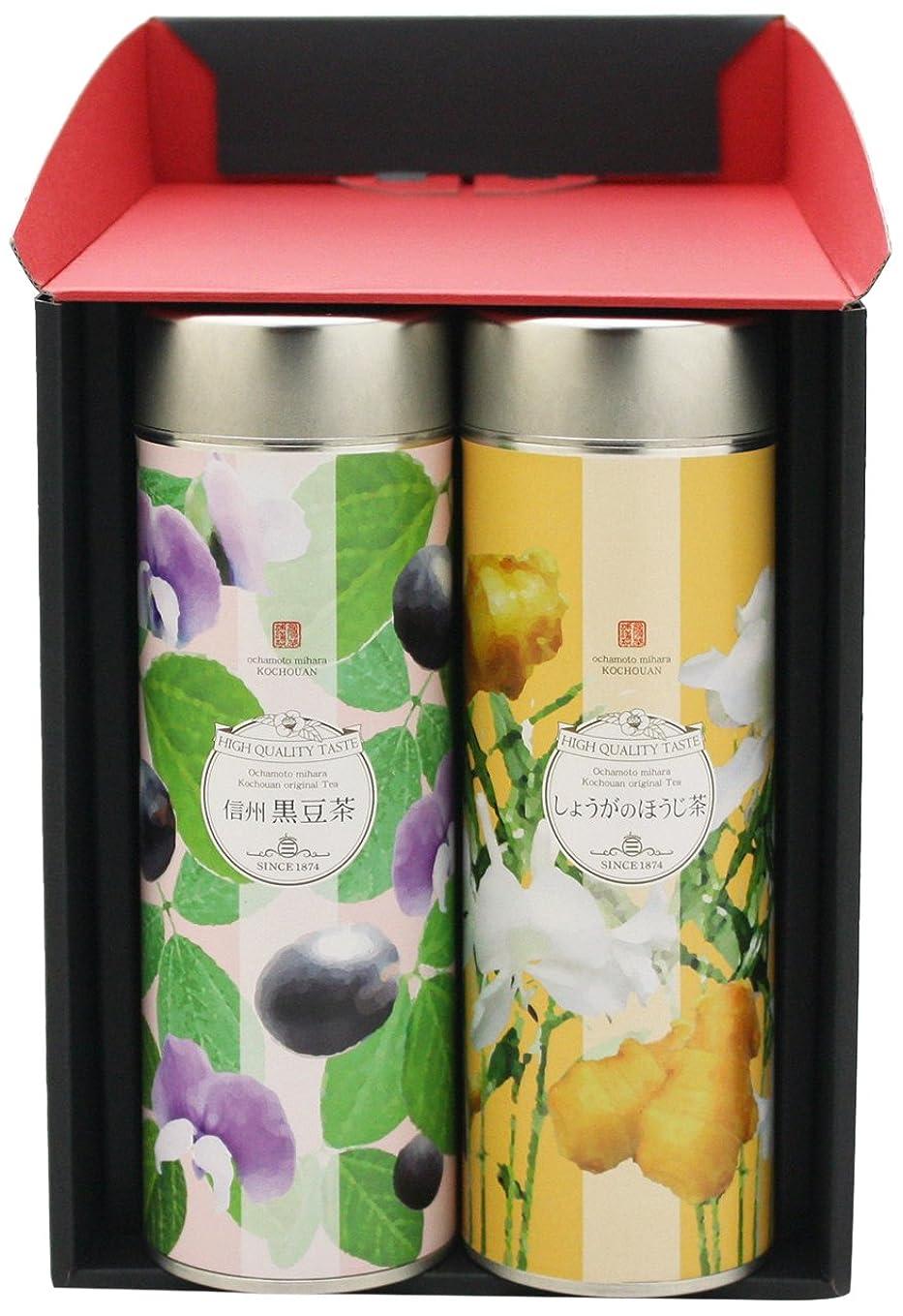 繁栄反発落ち着いたお茶ギフト「ファッションティー」(しょうがのほうじ茶?信州黒豆茶)×2本