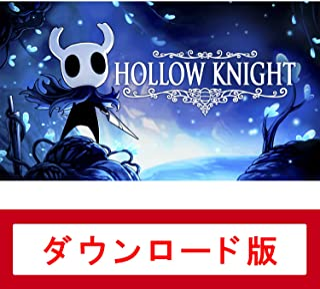 Hollow Knight (ホロウナイト) オンラインコード版