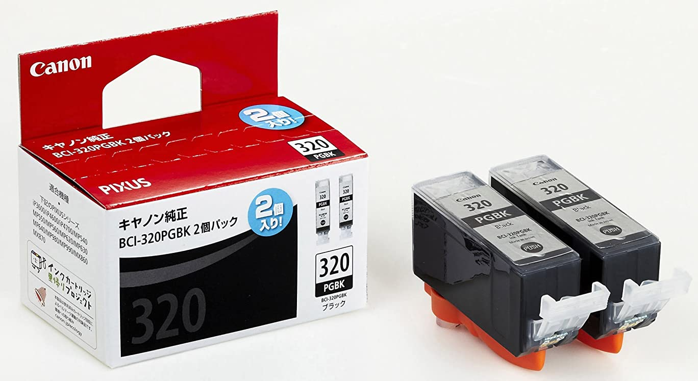 福祉ほめる電球Canon キヤノン 純正 インクカートリッジ BCI-320 ブラック 2個パック BCI-320PGBK2P