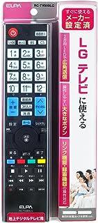 ELPA エルパ テレビリモコン LG RC-TV009LG
