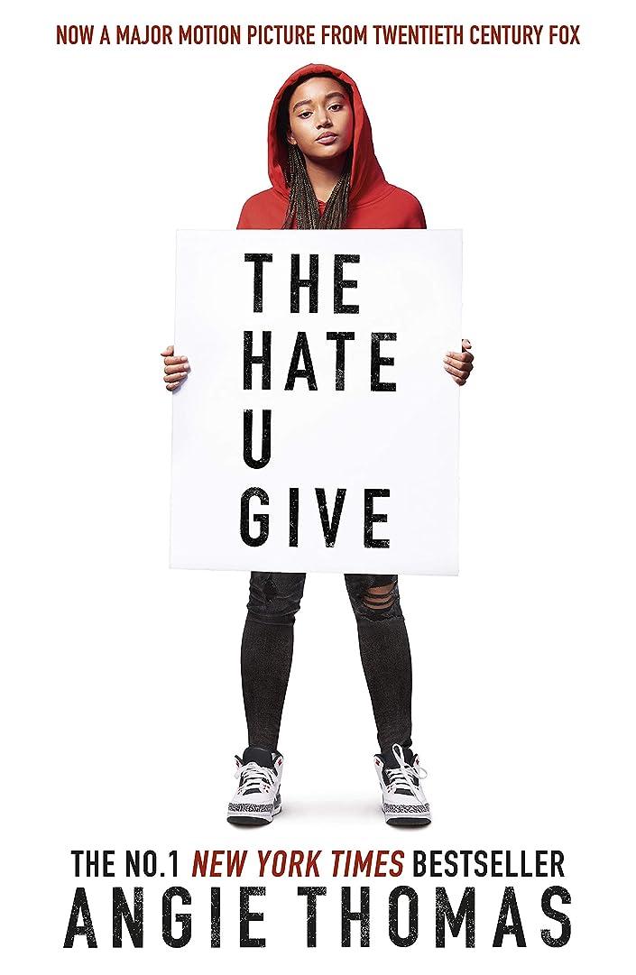 資源出くわすバラバラにするThe Hate U Give (English Edition)