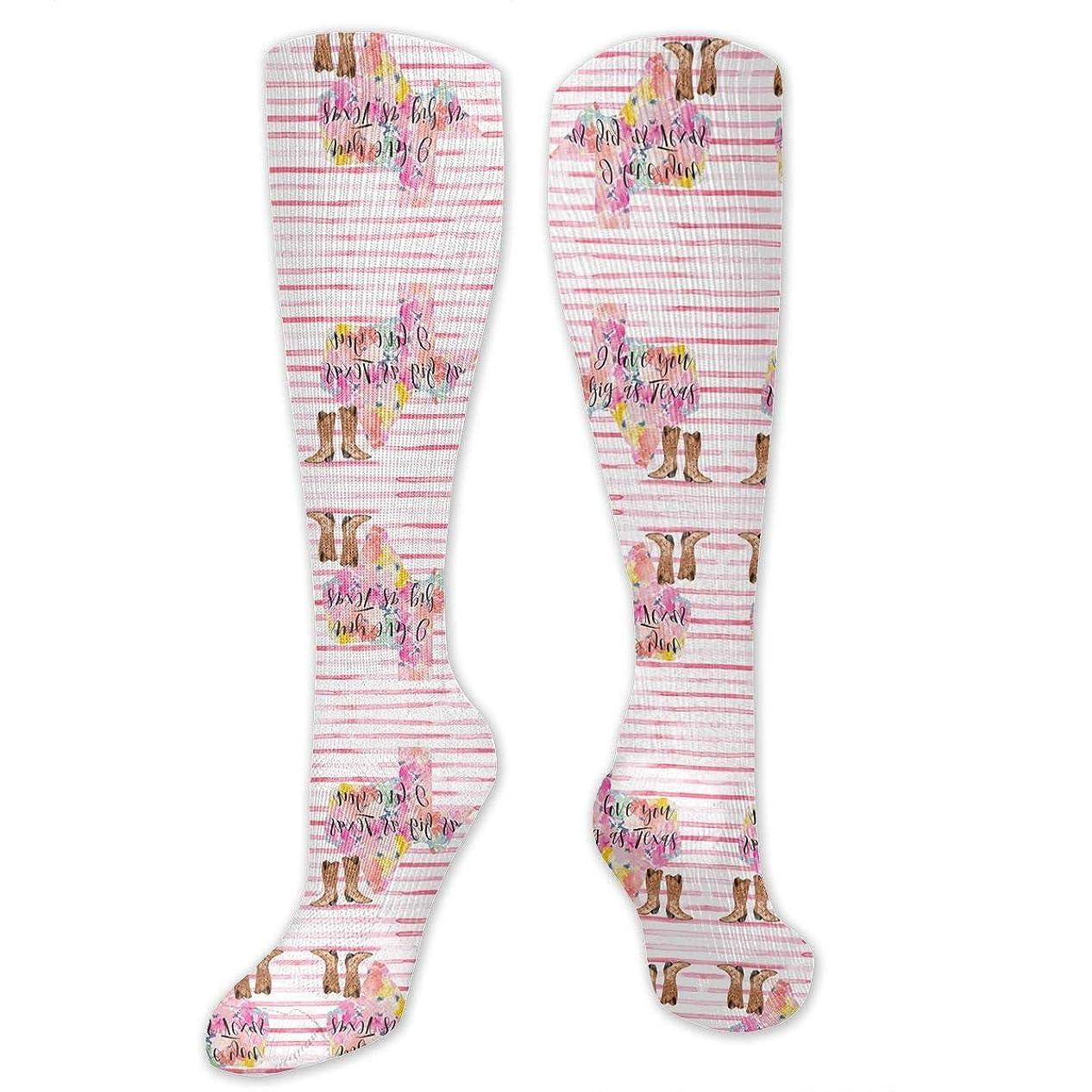 肥満ポジション人種靴下,ストッキング,野生のジョーカー,実際,秋の本質,冬必須,サマーウェア&RBXAA I Love You As Big As Texas Socks Women's Winter Cotton Long Tube Socks Knee High Graduated Compression Socks