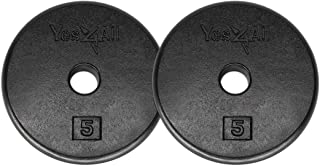 Best 30 lb weight plate Reviews
