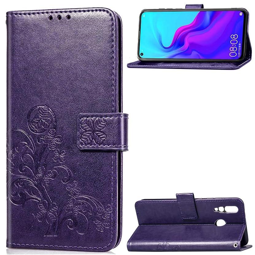 鳥チェスをする君主WTYD 電話アクセサリー Huawei Nova 4のためのラッキークローバー押された花柄レザーケース、ホルダー&カードスロット&財布&ハンドストラップ付き 電話使用 (Color : 紫の)