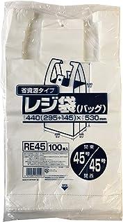 ジャパックス ポリ袋 乳白 横29.5+マチ14.5×縦53cm 厚み0.017mm レジ袋 シリーズ 一枚一枚 開きやすい エンボス加工 RE-45 100枚入...