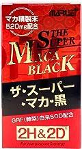 2H&2D ザ・スーパー・マカ・黒 約30日分 120粒入