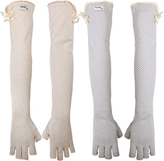 kilofly Women's Long Anti-UV Breathable Arm Sun Block Driving Gloves, 2 Pairs