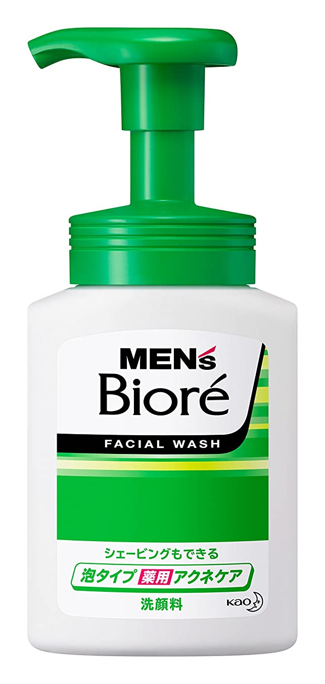 扱いやすい前兆メンズビオレ 泡タイプ 薬用アクネケア 洗顔 本体 150ml