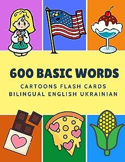 Best ukrainian games for kids Reviews