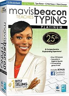 Mavis Beacon Teaches Typing Platinum - 25th Anniversary Edition SB