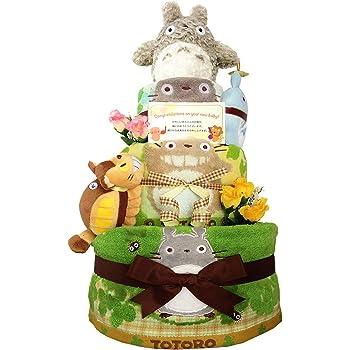 おむつケーキ [ 男の子 : 女の子/となりのトトロ : ジブリ / 3段 ] パンパース S40枚 (出産祝い に Sサイズ)4001 ダイパーケーキ 赤ちゃん ベビーシャワー ギフト 誕生日プレゼント