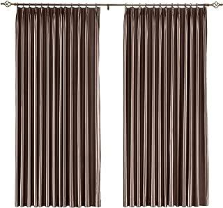 Best brown satin curtains Reviews