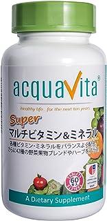 acquavita(アクアヴィータ) スーパーマルチビタミン&ミネラル 60粒