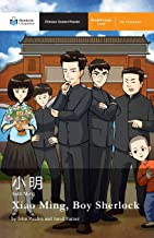 Xiao Ming, Boy Sherlock: Mandarin Companion Graded Readers Breakthrough Level (Chinese Edition)