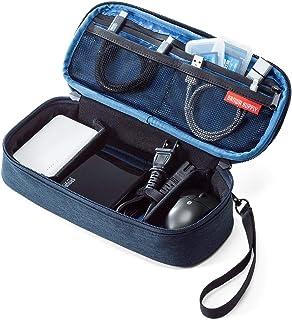 サンワダイレクト トラベルポーチ ガジェットポーチ 間仕切付 旅行 出張 便利グッズ マウス ケーブル モバイルバッテリー 収納ポーチ 細長タイプ フルオープン ネイビー 200-BAGIN020NV