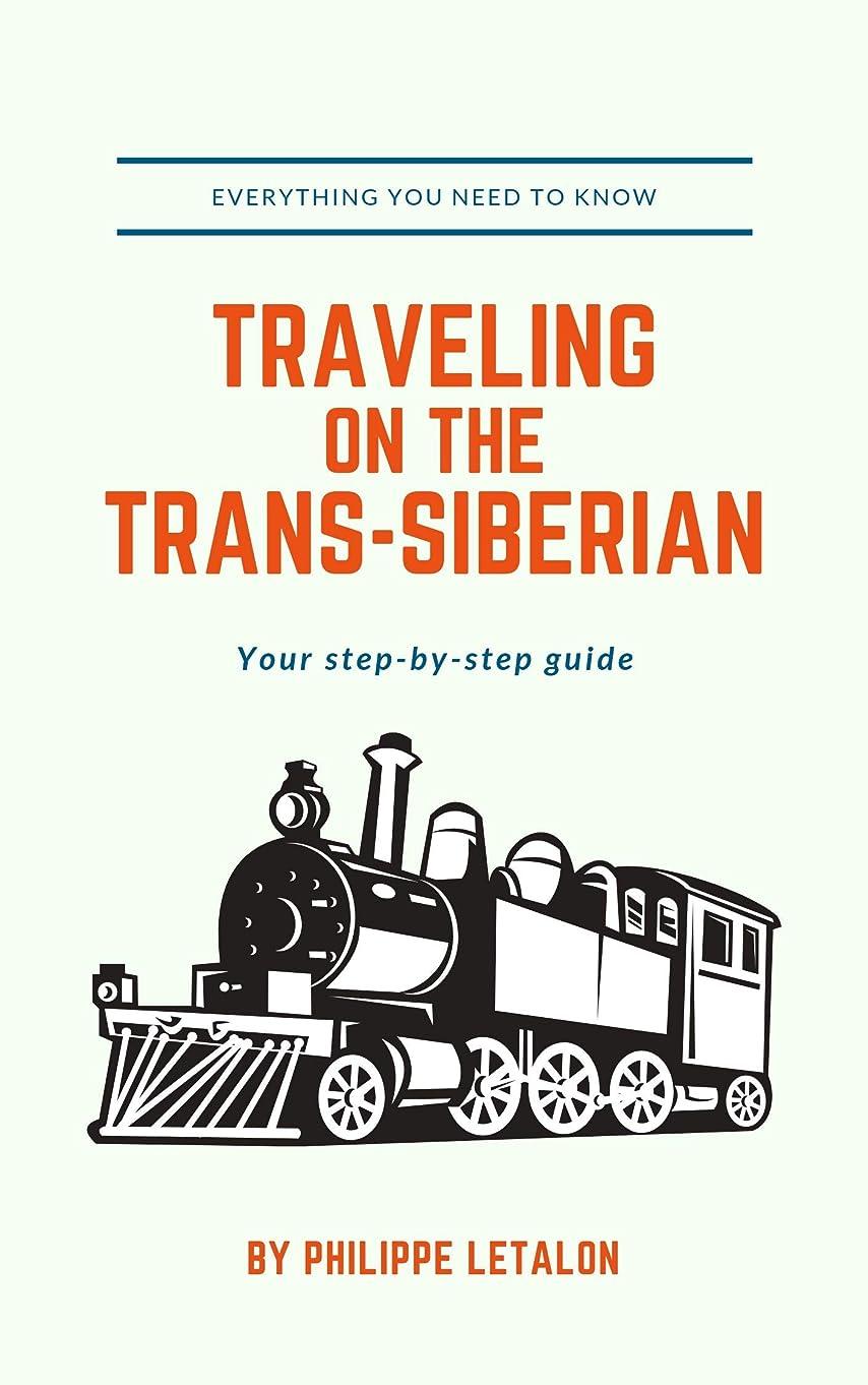 価値のない包帯マイコンTraveling on the Trans-Siberian: Your step-by-step guide (English Edition)