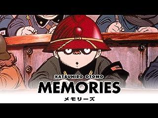 MEMORIES(dアニメストア)
