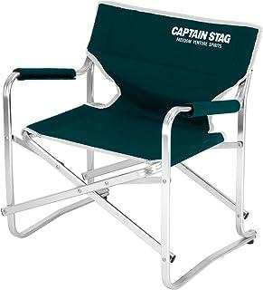 キャプテンスタッグ(CAPTAIN STAG) キャンプ用品 椅子 ラコンテ ロースタイルディレクターチェア<ミニ>UC-1546