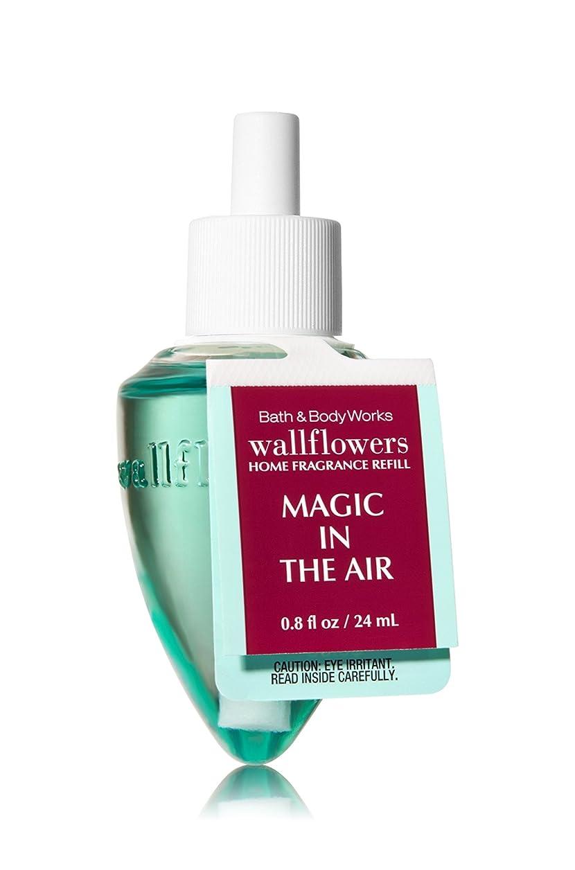 債務わずかにキャリッジ【Bath&Body Works/バス&ボディワークス】 ルームフレグランス 詰替えリフィル マジックインザエアー Wallflowers Home Fragrance Refill Magic In The Air [並行輸入品]
