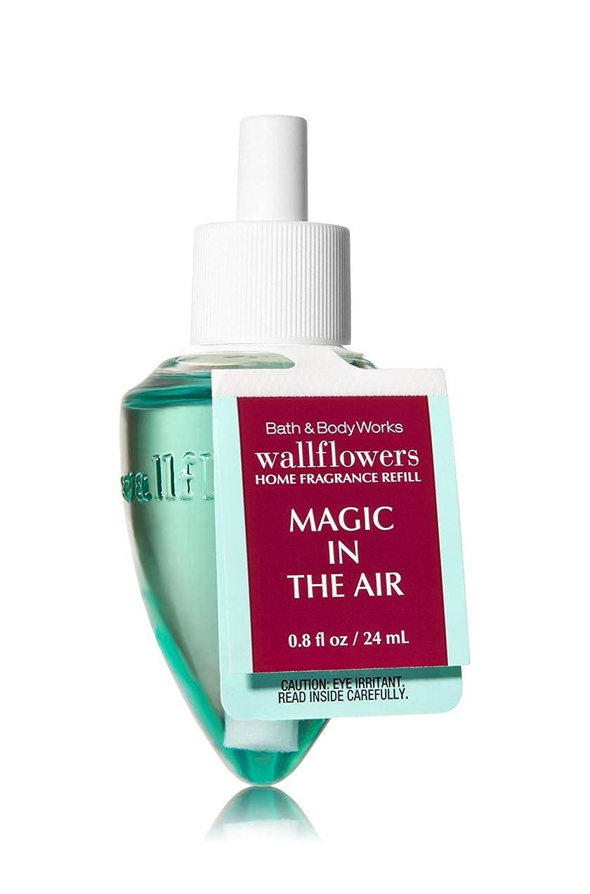 競合他社選手九月描く【Bath&Body Works/バス&ボディワークス】 ルームフレグランス 詰替えリフィル マジックインザエアー Wallflowers Home Fragrance Refill Magic In The Air [並行輸入品]