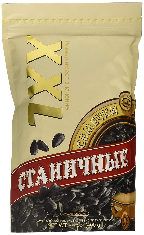 Pack of 4 XXL Lowest price challenge Sunflower Seeds Max 89% OFF Stanichnye Roasted 400g. u 14oz