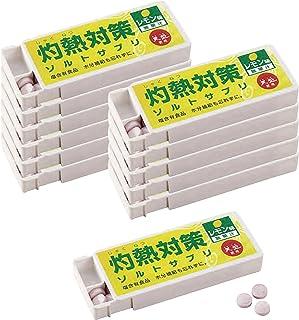灼熱対策ソルトサプリレモン味 N19-40