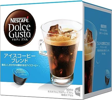 ネスカフェ ドルチェグスト 専用カプセル アイスコーヒーブレンド 16杯分