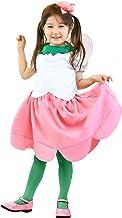 リルリルフェアリル 魔法の鏡 リップ コスチューム 女の子 S 100cm-120cm