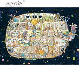 kkxka wooden Puzzle City Of Big Fish Cartoon Animals Educational Toy Painting Art Decor(1000 Pieces)