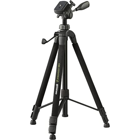 Cullmann Primax 180 Stativ Mit 3 Wege Kopf Und Kamera