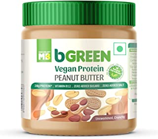 bGREEN by Muscleblaze Vegan Protein Peanut Butter, 38g Vegan Protein, All Natural Vegan Butter With Pea and Brown Rice Pro...