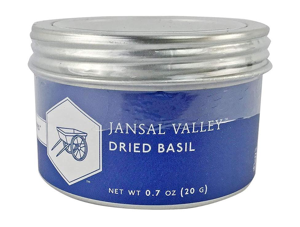 Jansal Valley Dried Basil, 0.7 Ounce