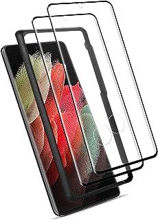 S21 Ultra skärmskydd (2-pack) med inriktningsram, [Ultra Clear] [9H hårdhet] [Fingeravtryckssensor kompatibel] härdat glas...