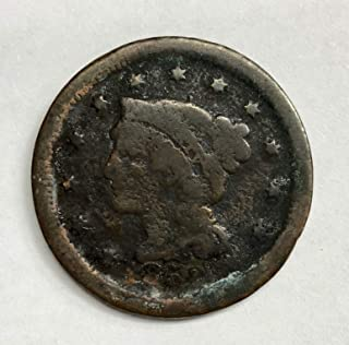 1852 Coronet Head Large Cent 1¢ Highly Circulated