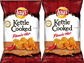 NEW Lay's Kettle Cooked Flamin Hot Limited Time Only Net 8oz (2)