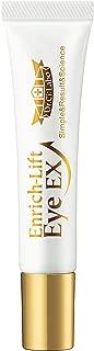 Dr. Ci:Labo Enrich-Lift Eye EX Eye Cream 0.53oz / 15g