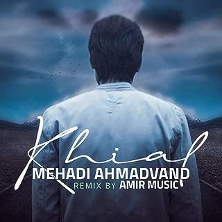 Best mehdi ahmadvand songs Reviews
