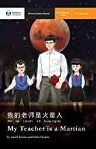 My Teacher is a Martian: Mandarin Companion Graded Readers Breakthrough Level, Simplified Chinese Edition