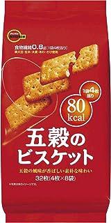 ブルボン 五穀のビスケット 32枚(4枚×8袋)×6袋