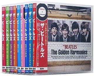 ザ・ビートルズ オール・ザ・ベスト CD全9枚組 (BOX付)セット