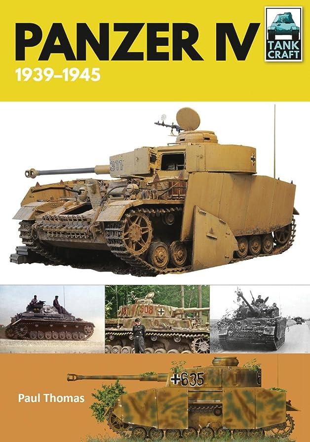 きょうだい起きて症状Panzer IV: 1939-1945 (TankCraft) (English Edition)