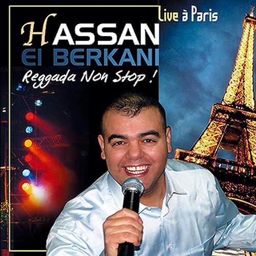 MUSIC EL TÉLÉCHARGER DE BERKANI HASSAN