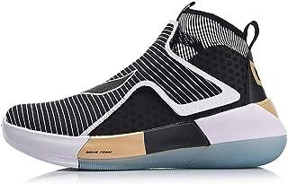 6bac2614f0a8 LI-NING YU Shuai Series Men Professional Basketball Shoes Drive Foam Lining  Cushioning Wearable Sneakers