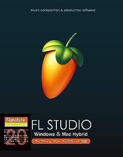 Image-Line Software FL STUDIO 20 Signature クロスグレード EDM向け音楽制作用DAW Mac/Windows対応【国内正規品】