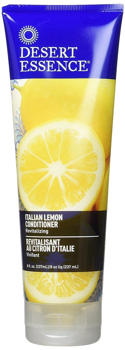 扱いやすいミルクビリーConditioner - Italian Lemon - 8 oz by Desert Essence