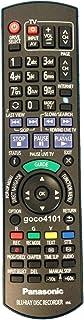 Genuine Original PANASONIC N2QAYB000755 Blu-Ray Disc Recorder Remote Control