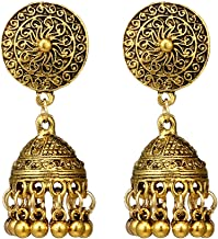 Earrings for Women, Lady Retro Carved Flower Totem Chandbali Earrings Indian Style Round Ball Bell Drop Earrings