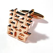 double happiness cufflinks