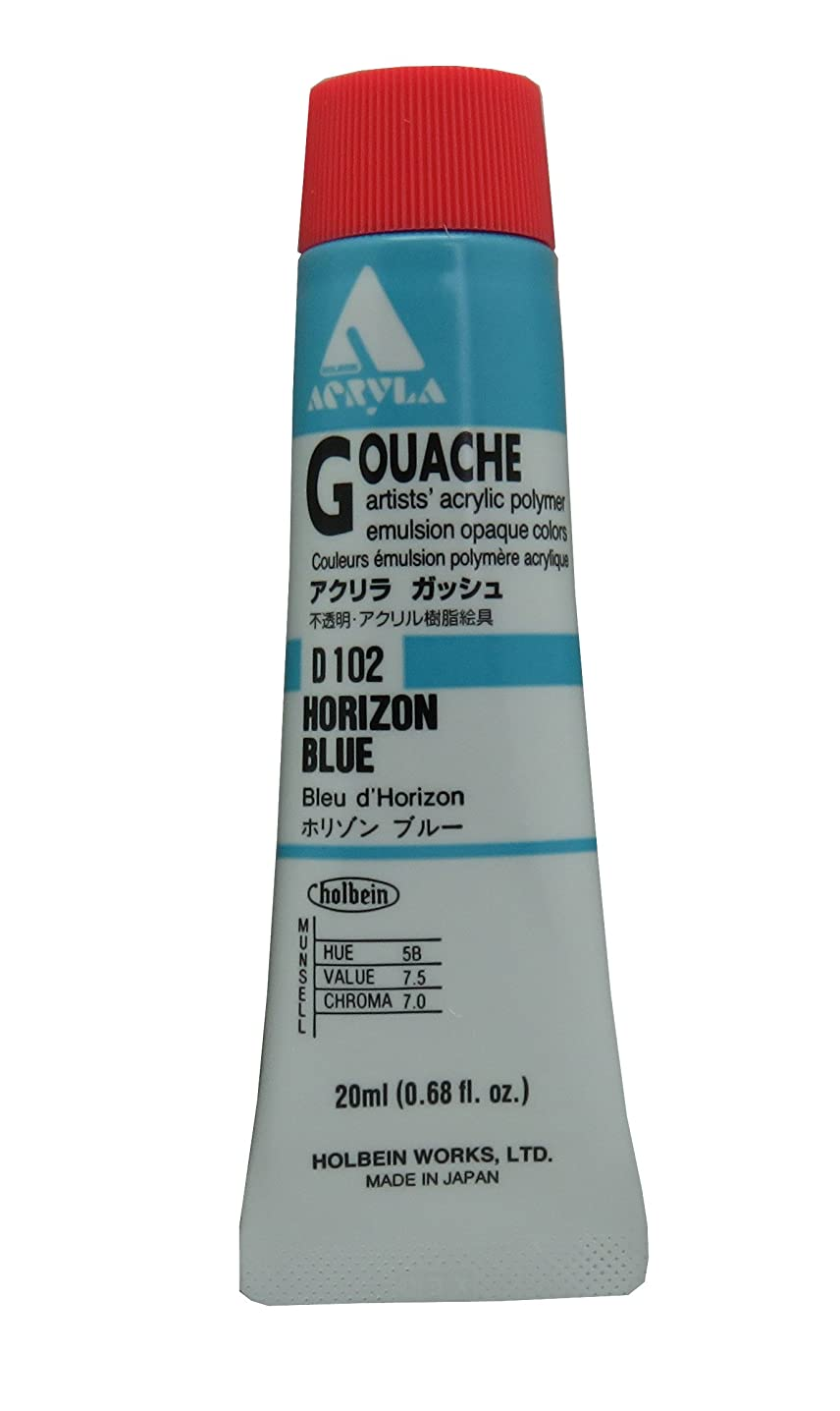 Holbein Acryla Gouache Artists Acrylic Polymer Emulsion, 20ml Horizon Blue (D102)